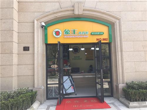 上海兰谷路店