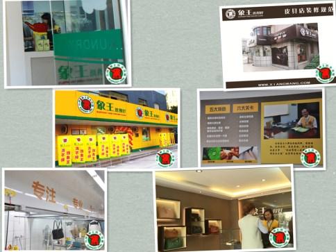 上海干洗加盟费用,在上海加盟干洗店需要多少钱?