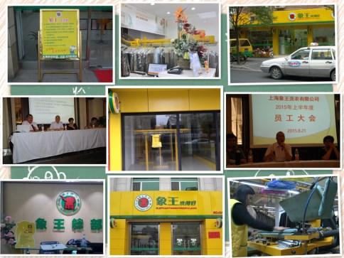 北京亚博体育加盟品牌店怎么加盟?操作流程介绍