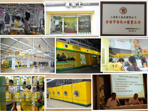 重庆亚博体育店加盟哪个好?加盟店一定要选好品牌