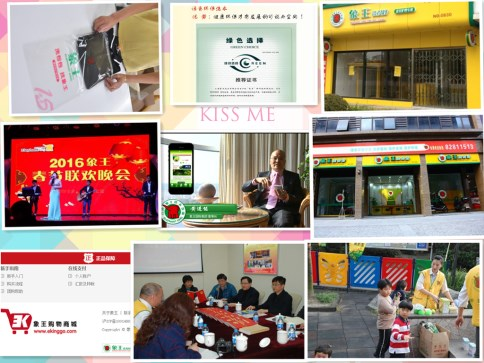 北京亚博体育店加盟大概多少钱?前期成本要把控好