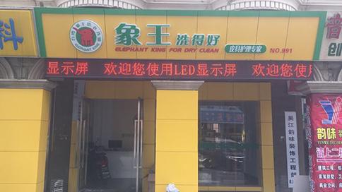 北京亚博体育店加盟小型店几万可以开?